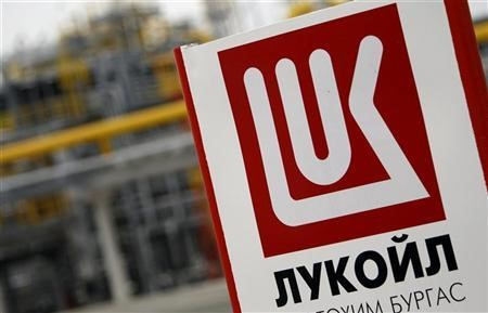 In Iraq, Lukoil is thinking for doubling its investments