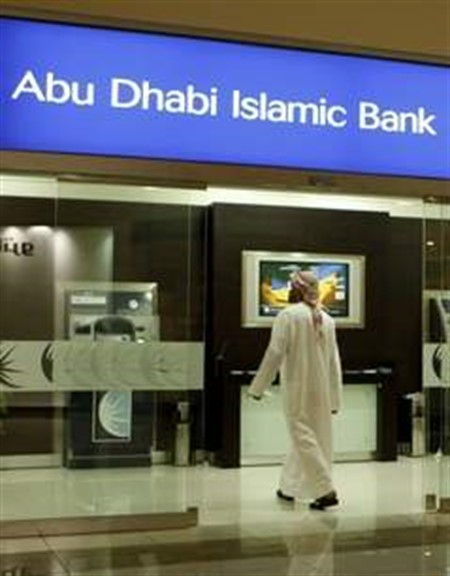 Oil boom in Iraq luring the Abu Dhabi Islamic Bank for Iraqi expansion