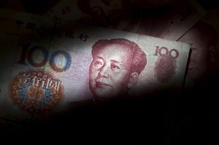 China's yuan becomes world's fourth most used currency