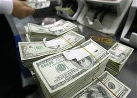 Sales of dollars increased for Central Bank of Iraq on end of week's auction