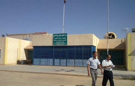 New Building Inaugurated in Al- Anbar University