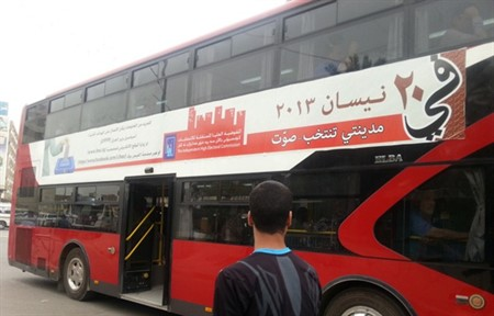 Public buses to be used for election campaigning in Iraq