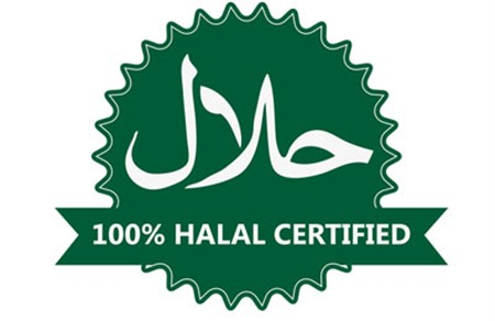 Halal food & lifestyle market value is $1.6 trillion