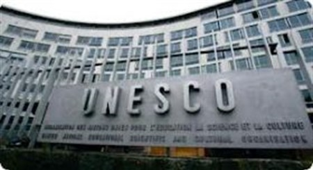 UNESCO to initiate workshops in Iraq to support Iraqi technical educational sector