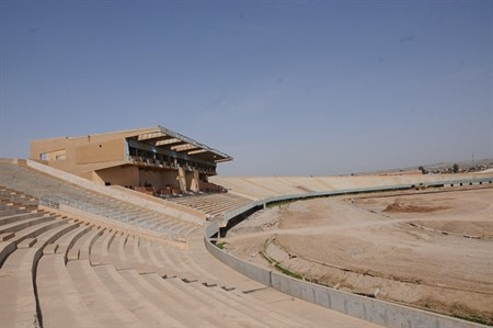 Kirkuk Olympic Stadium to be rehabilitated by Ministry of Industry and Minerals