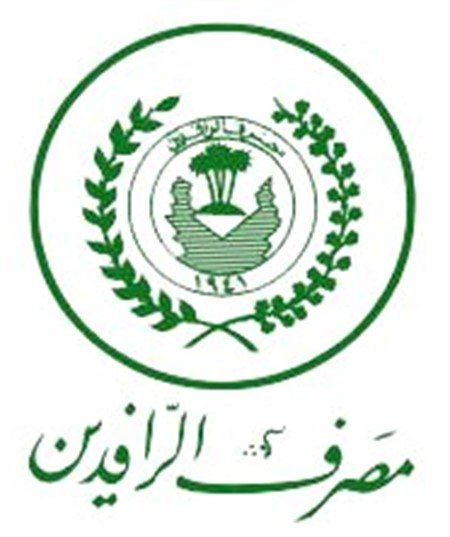 All kinds of deposits to be accepted by Al Rafidain Bank